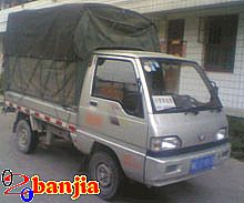搬家服务:0.6-0.8吨位小货车搬家租车起步价格费用多少钱