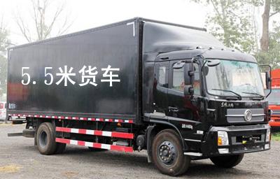 搬家服务:2吨位货车搬家租车起步价格费用多少钱